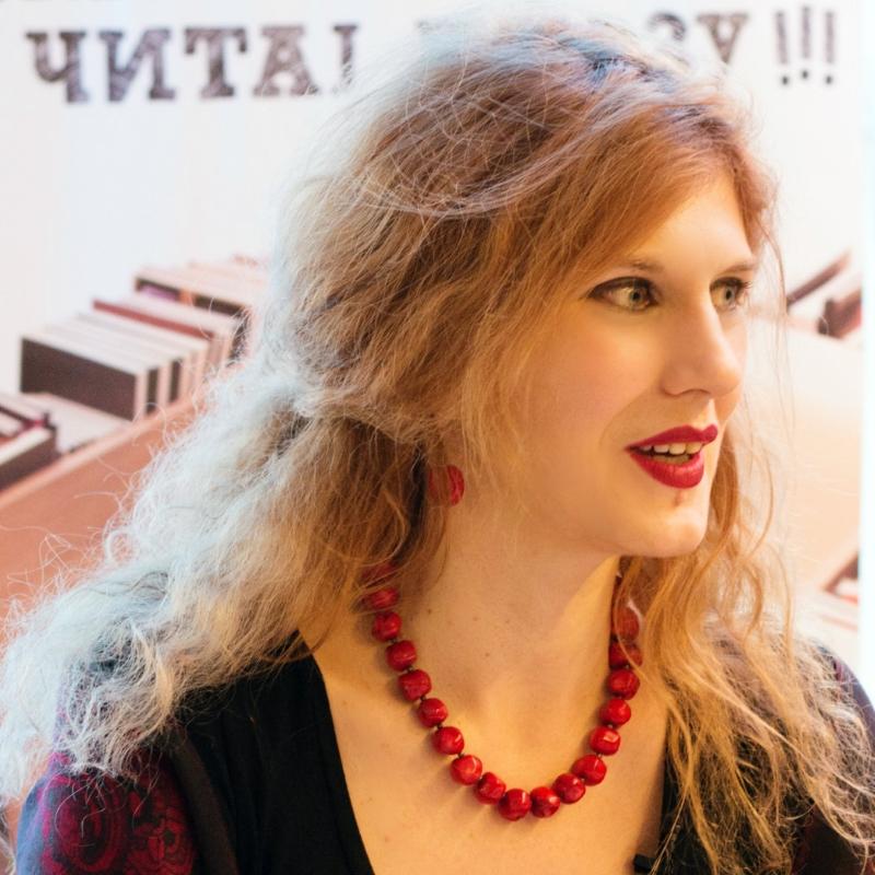 Bojana Kovačević Petrović (Serbia)