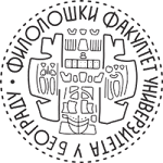 filoloski